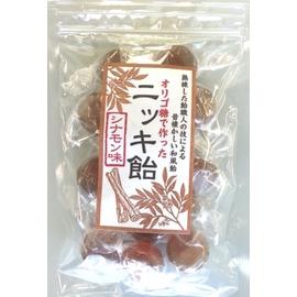 オリゴ糖で作ったニッキ飴(シナモン味)